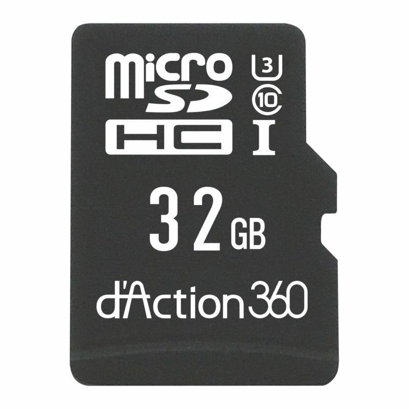 DC3 マイクロSD 32GB