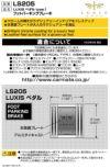 LS205 ラグジス LUXISペダル TYPE1 PKB