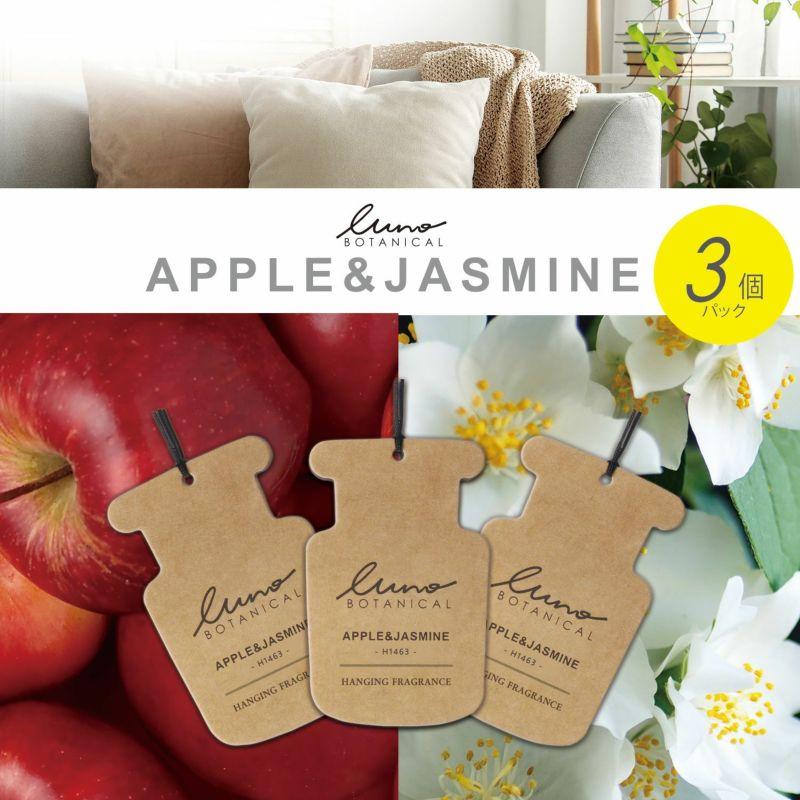 カーメイト H1463 ルーノ ハンギングペーパー アップル&ジャスミン luno carmate