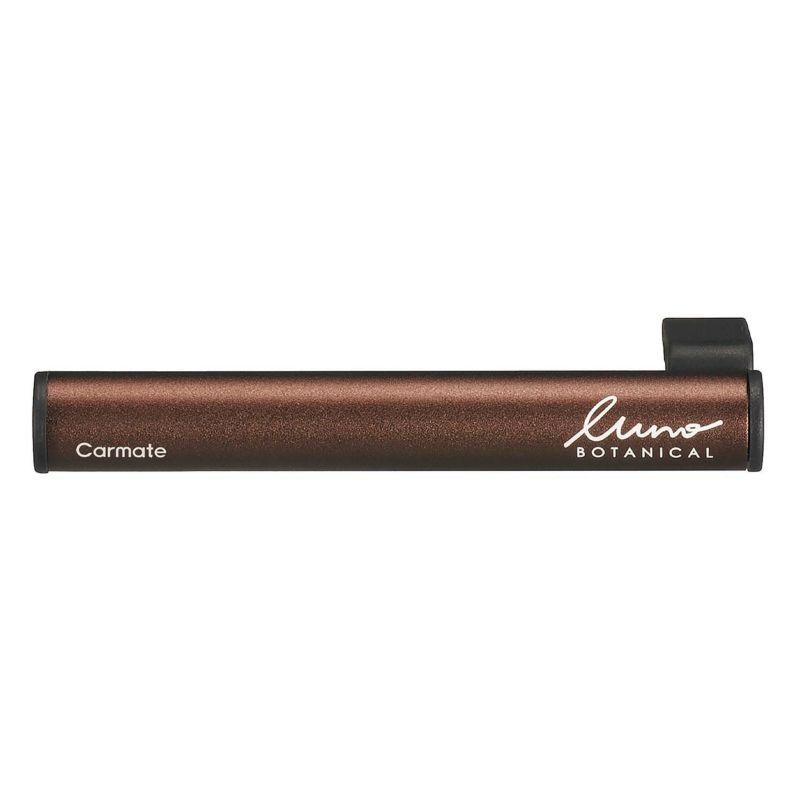 カーメイト 車 芳香剤 H1331 ルーノ フレグランススティック ボタニカル アップル&ジャスミン luno carmate