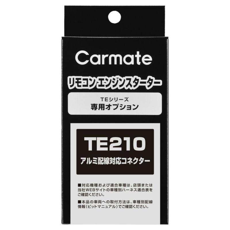 カーメイト TE210 アルミ配線対応コネクター リモコンエンジンスターターオプション