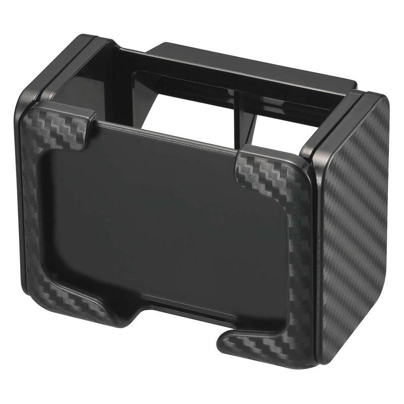 カーメイト DZ547 ドリンクホルダー スマホタッチ2 カーボン調 BLACK EDITION carmate