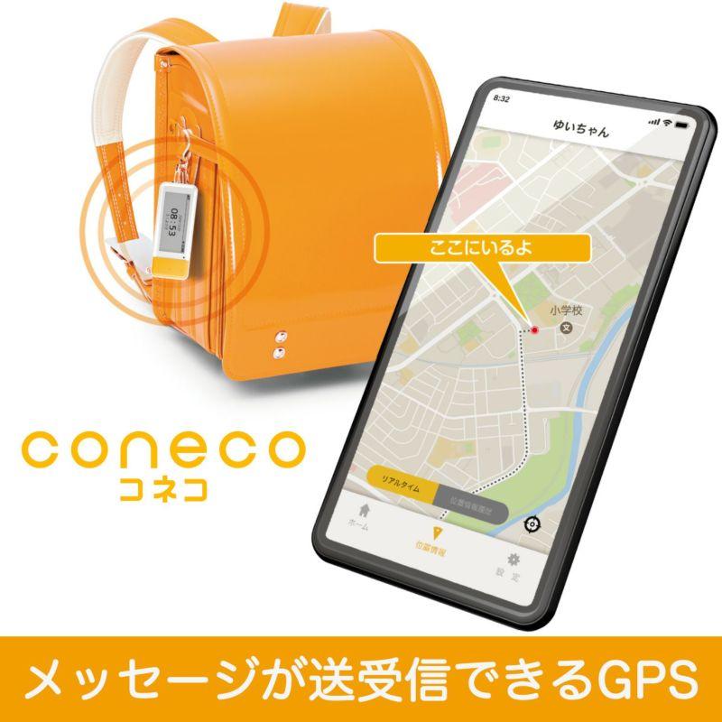 カーメイト DX900 coneco (コネコ) お子様みまもり用GPS端末 carmate