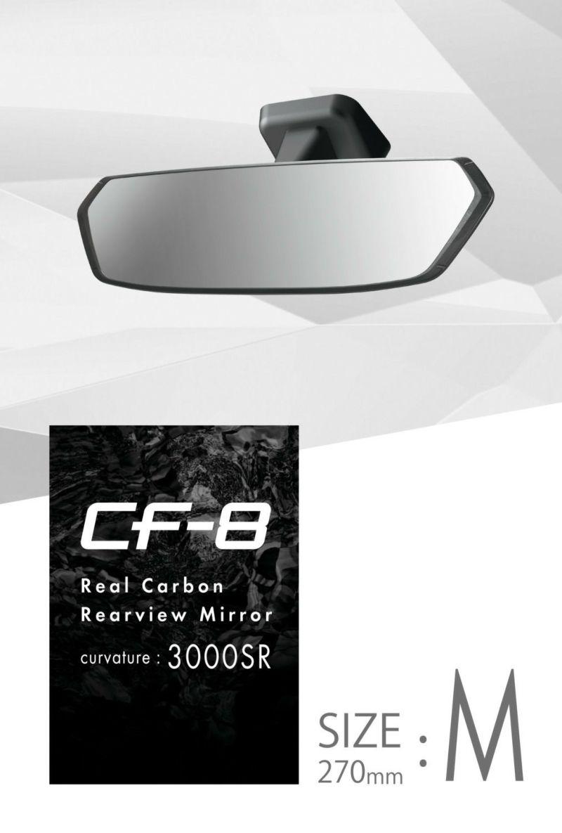 カーメイト DZ562 CF-8リヤビューミラー 3000SR 270 クローム鏡 ルームミラー carmate