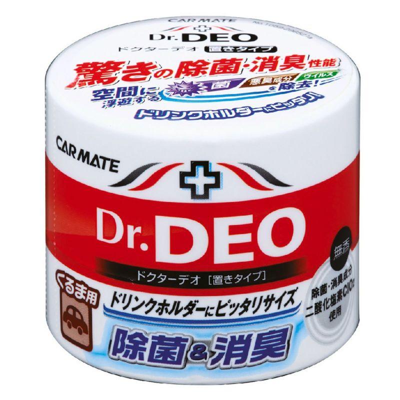 カーメイト DSD4 ドクターデオ 置きタイプ 車用 無香 carmate